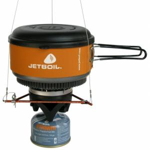 Подвеска Jetboil PCS/GCS hanging KIT